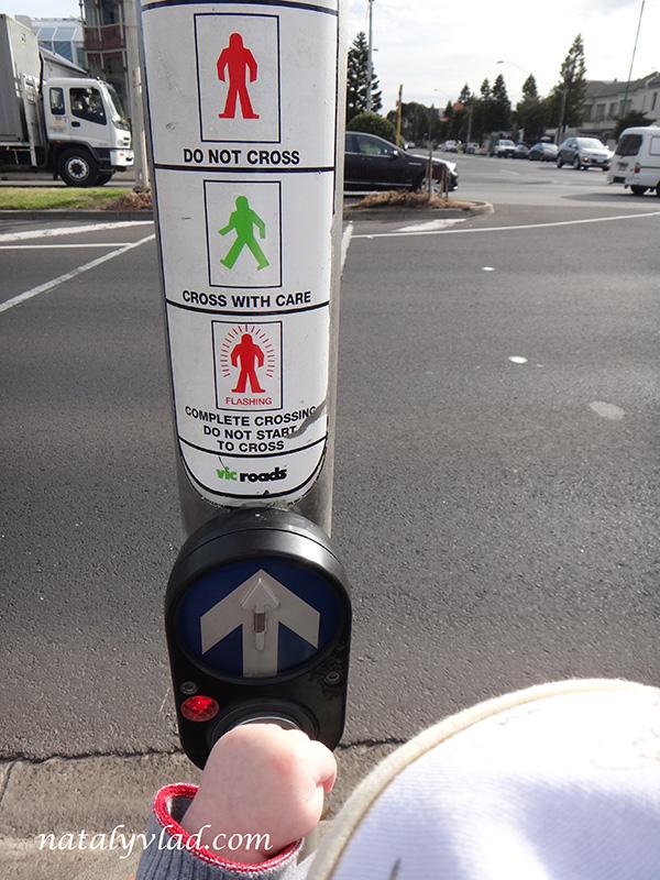 Жизнь в Австралии Светофор на перекрестке