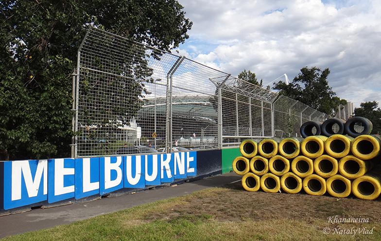 Формула 1 в Мельбурне подготовка