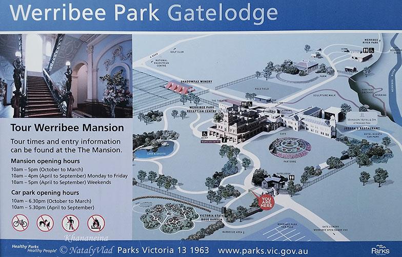 Австралия Мельбурн Что посмотреть Блог