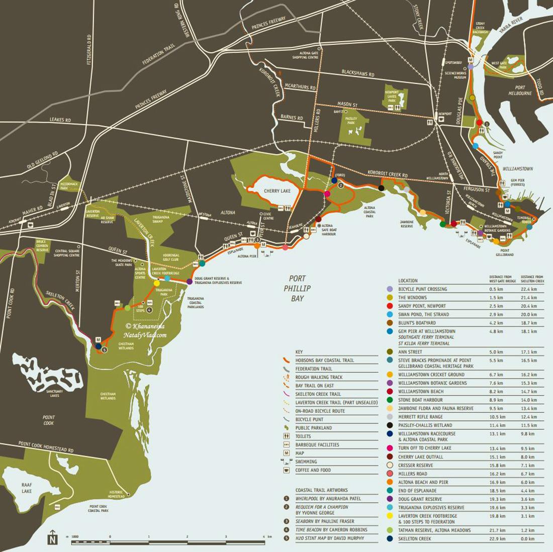 Велосипедные треки Мельбурн Карта