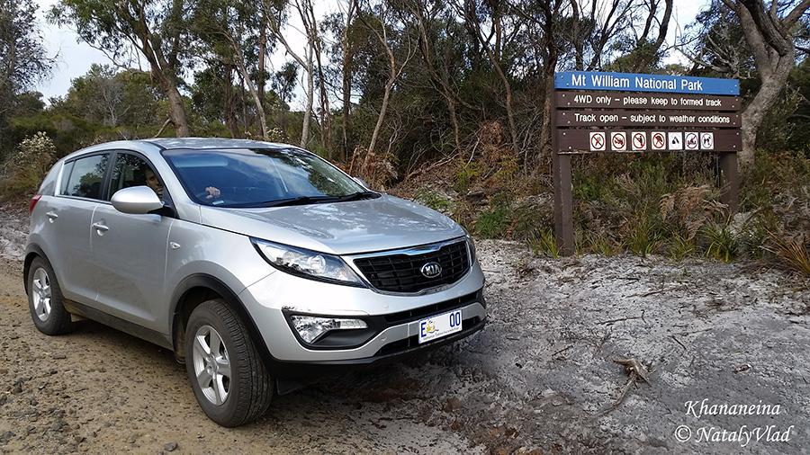 Машины в Австралии фото